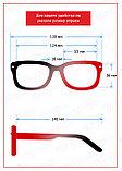 Готовые очки для зрения с диоптриями от -1.00 до -4.00, фото 6