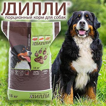 Сухой корм Дилли для собак, говяжий гуляш с овощами