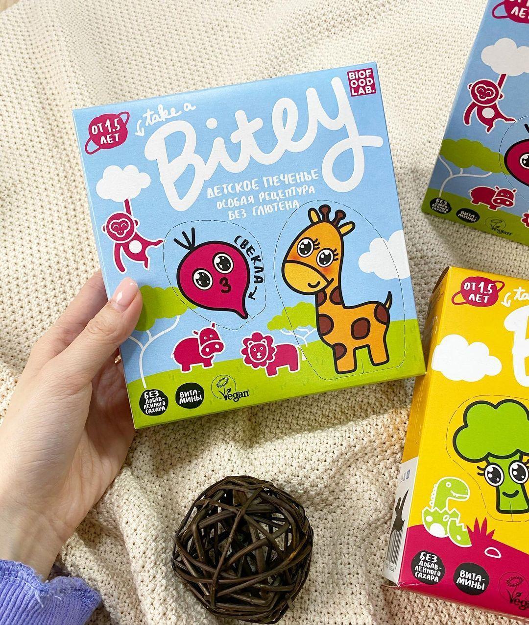 Печенье Bitey Свекла
