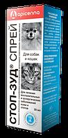 Стоп-Зуд спрей для собак и кошек, фл. 30 мл