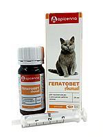 Гепатовет Актив для кошек, фл. 25 мл
