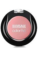 LUXVISAGE / Румяна компактные, тон 13 Цвет: розовый
