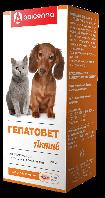 Гепатовет Актив для собак и кошек, фл. 50 мл