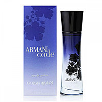 "Giorgio Armani ""Armani Code For Women"" 50 ml Оригинал"