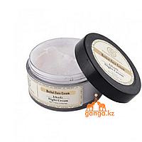 Крем для лица Ночной KHADI Herbal Night Cream, 50 г.