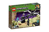 LEGO 21151 Minecraft Последняя битва