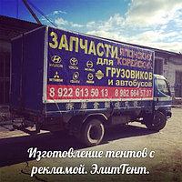 Наружная реклама автосервисов фото