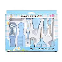 Набор по уходу за новорожденным Baby Care Kit, синий