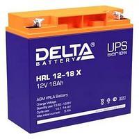 Аккумулятор Delta HRL 12-18X
