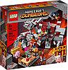 LEGO 21163 Minecraft Битва за красную пыль