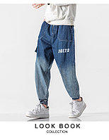 Джоггеры джинсовые