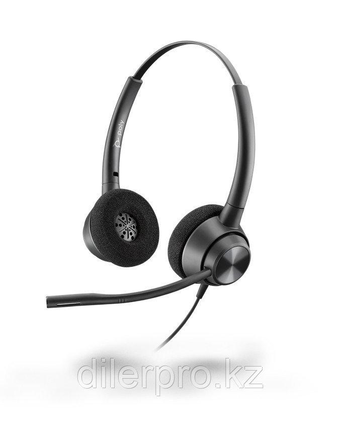 Plantronics Poly EncorePro EP320 QD — профессиональная телефонная гарнитура (2 динамика, разъем QD)