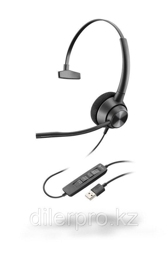 Plantronics Poly EncorePro EP310 USB-A — профессиональная телефонная гарнитура (моно, USB тип A)