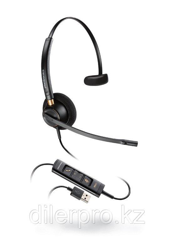 Plantronics EncorePro HW515 USB NC - профессиональная USB-гарнитура для работы с ПК