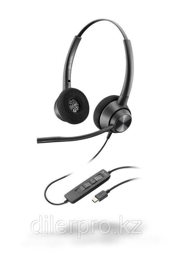 Plantronics Poly EncorePro EP320 USB-C — профессиональная телефонная гарнитура (стерео, USB тип C)