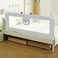 Защитный бортик на кровать с регулированием высоты 150 см