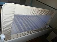 Откидной барьер на кровать 150 см в бежевом цвете
