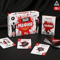 Подарочное издание «Мафия», 36 карт, 18+