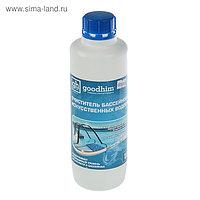 Очиститель бассейнов и искусственных водоемов, Goodhim-550b, 1 л