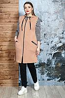 Женский осенний трикотажный спортивный большого размера спортивный костюм Белтрикотаж 4210 беж 46р.