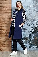 Женский осенний трикотажный спортивный большого размера спортивный костюм Белтрикотаж 4210 синий 46р.