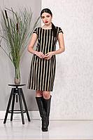Женское осеннее черное деловое платье Beautiful&Free 1931 46р.