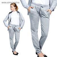 Брюки женские, размер 42, цвет серый меланж