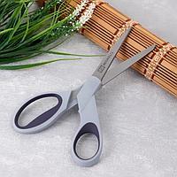 Ножницы универсальные «Титаниум», 21 см, цвет серый