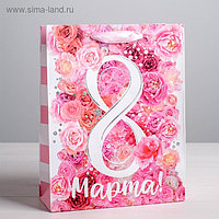 Пакет ламинированный вертикальный «Самой нежной, самой милой», 23 × 27 × 8 см