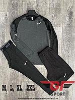 Рашгард (компрессионное белье) Nike 3в1, комбинированный