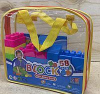Неполный набор!!! 0102-7 Конструктор Block в сумочке 58 дет 22*21см