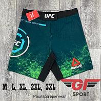 Шорты UFC зеленые