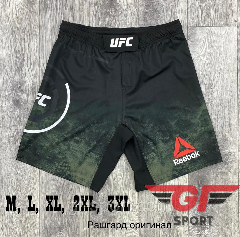 Шорты UFC хаки