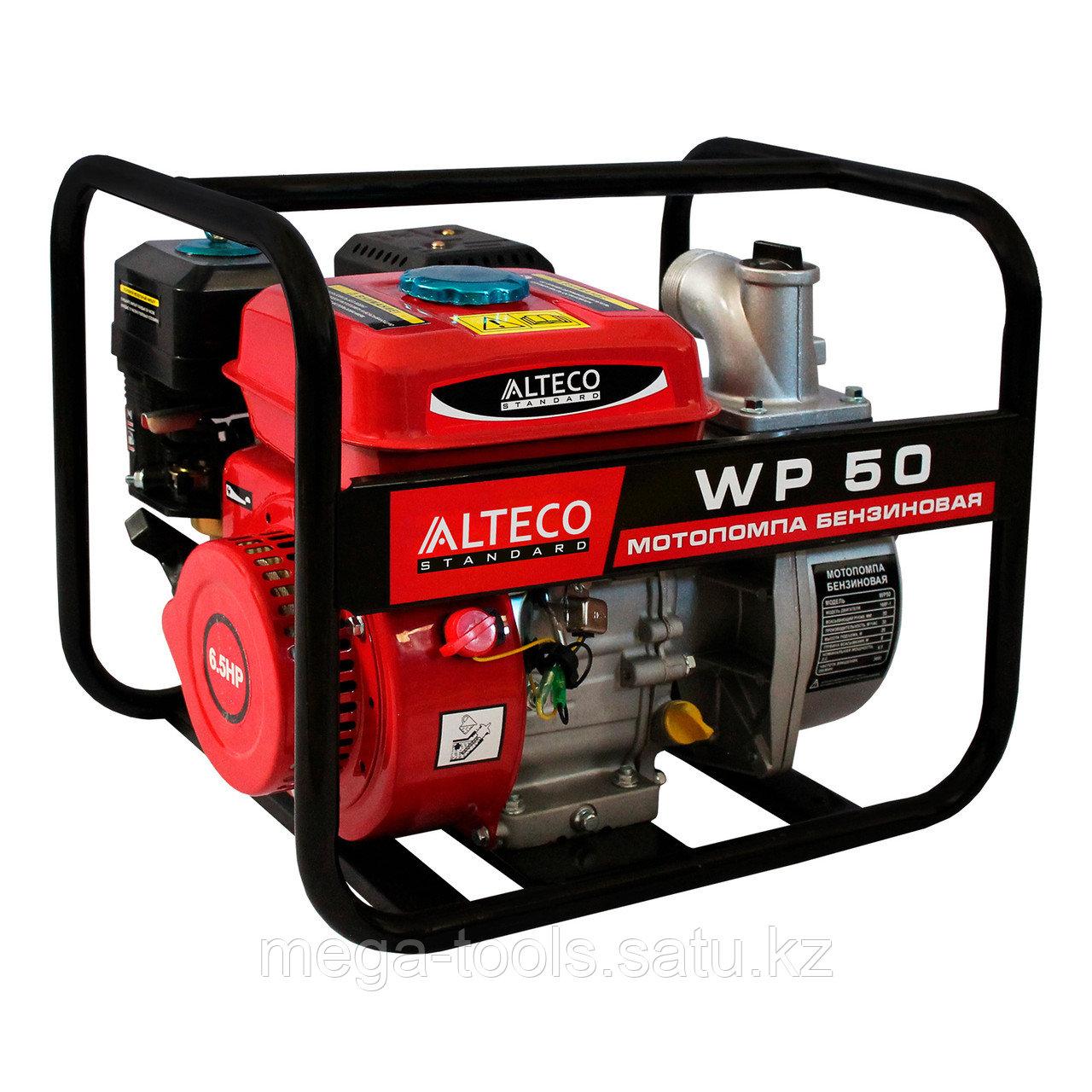 Мотопомпа бензиновая ALTECO WP 50