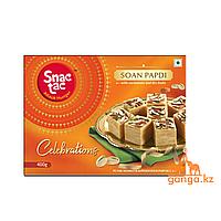 Индийские сладости Соан Папди (Soan Papdi), 0,4 кг.
