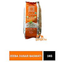 Рис Басмати Zeeba, 1 кг