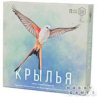 Настольная игра: Крылья, арт. КРЯ001