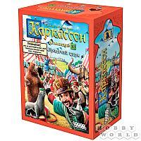Настольная игра: Каркассон 10: Бродячий цирк, арт. 915262