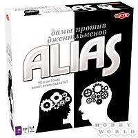 Настольная игра: ALIAS Дамы против Джентльменов, арт. 53779