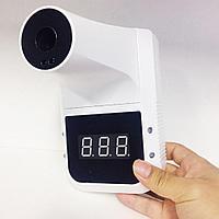 Стационарный бесконтактный инфракрасный термометр со штативом