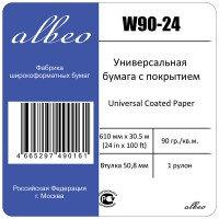ALBEO W90-24 Бумага для плоттера с покрытием, A1+, 90г/м2, 0.610x30м, втулка 50.8мм