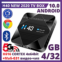 H40 Smart TV Box 4 32gb Android 10.0 Allwinner UHD 6K Медиаплеер Cortex A53 H616,ТВ приставка андроид smartbox