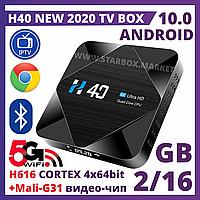 H40 Smart TV Box 2 16gb Android 10.0 Allwinner UHD 6K Медиаплеер Cortex A53 H616,ТВ приставка андроид smartbox, фото 1