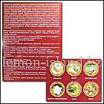 """Капсулы для снижения веса """"Травяное растение китайской медицины"""", 60 капс., фото 2"""