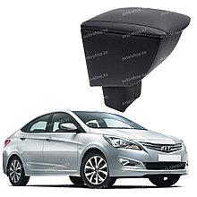 Подлокотник для Hyundai Accent/Solaris (2011-2017) в подстаканник