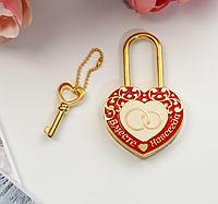 Свадебный замок любви с ключиком Вместе навсегда Два кольца