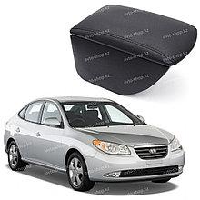 Подлокотник для Hyundai Elantra (2006-2011)