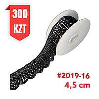 Кружево черное, шелковое 45 мм, #2019-16