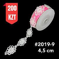 Кружево белое, шелковое 45 мм, #2019-9