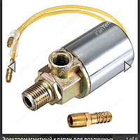 Клапан электромагнитный для воздушного сигнала 12/24 V/ВОЛЬТ